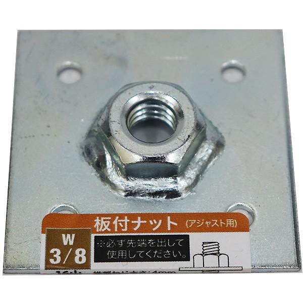 【メール便可】八幡ねじ 板付ナット W3/8 16山