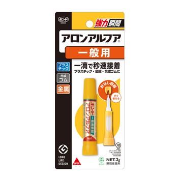 【メール便可】コニシ ボンド アロンアルフア 瞬...