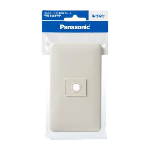 【メール便可】Panasonic パナソニック フルカラ...
