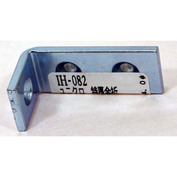 WAKI 和気産業 ユニクロ隅金特厚金折 IH-082