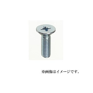 【メール便可】八幡ねじ さら小ねじ M4×50 6本入...