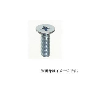 【メール便可】八幡ねじ さら小ねじ M3×50 8本入...