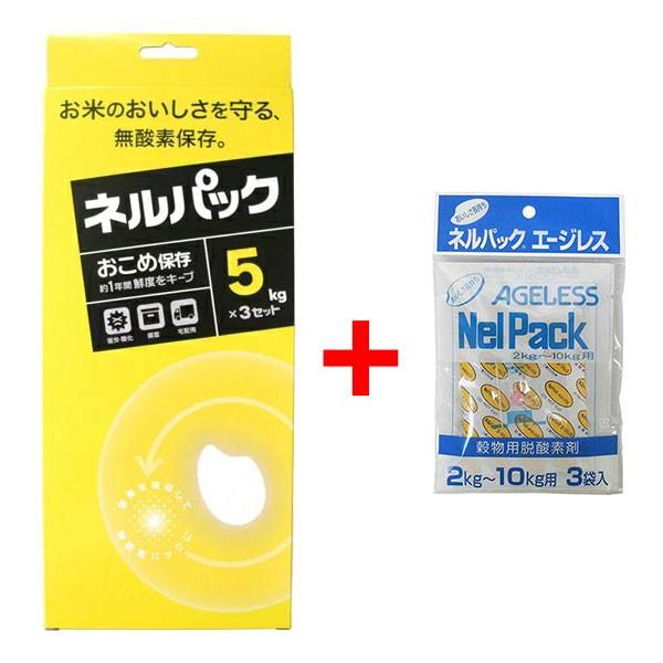 【メール便送料無料】【専用エージレス 2kg〜10kg...