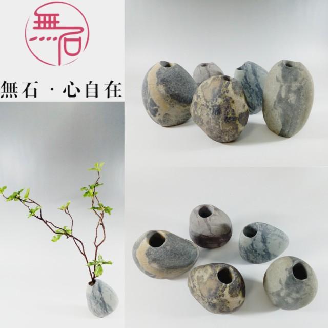 花瓶 河卵石