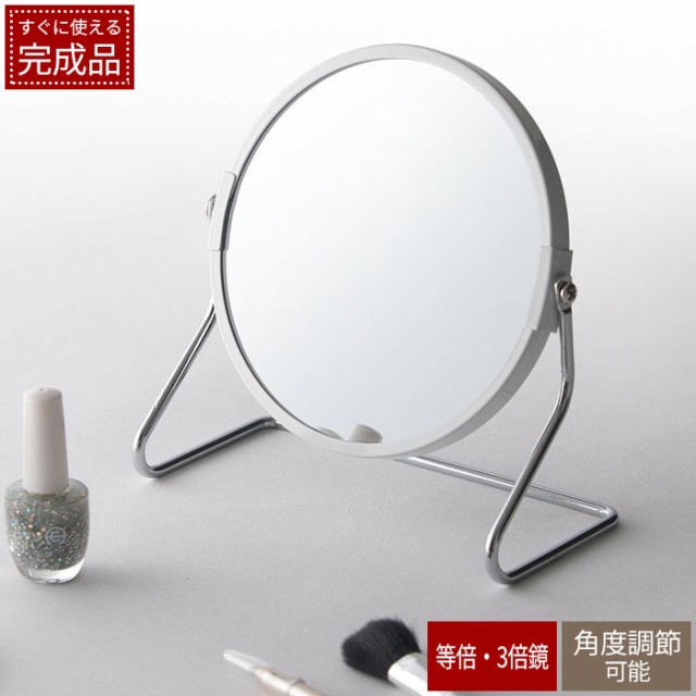 卓上ミラー 鏡 ミラー 拡大鏡 角度調節 飛散防止...