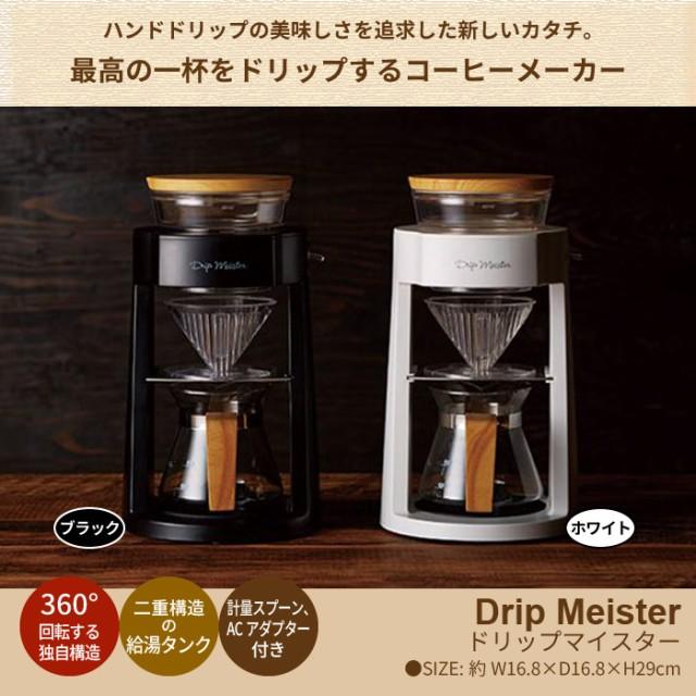 コーヒーマシン コーヒー フィルター 珈琲 マシー...