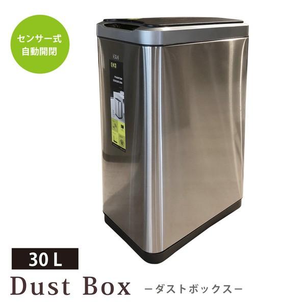 ダストボックス ゴミ箱 30L センサー 自動開閉 ふ...