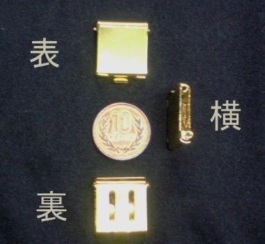 帯留め(帯止め)金具 41−064 ゴールド ...