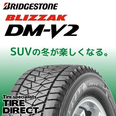 新品 ブリヂストン BLIZZAK DM-V2 175/80R15 90Q...