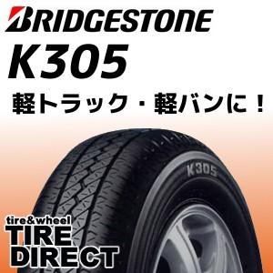 2018年製 新品 ブリヂストン K305 145R12 6PR【4...