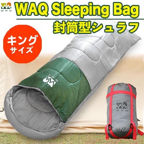 【送料無料】寝袋 シュラフ 洗える 封筒型 ゆった...