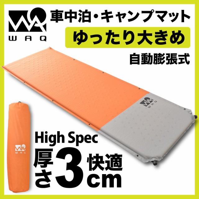 【送料無料】キャンピングマット 3cm ウレタン エ...