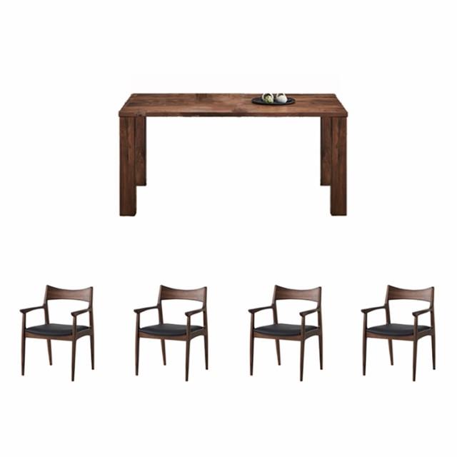 【ウォールナット色】【5点SET】【165テーブル+ア...
