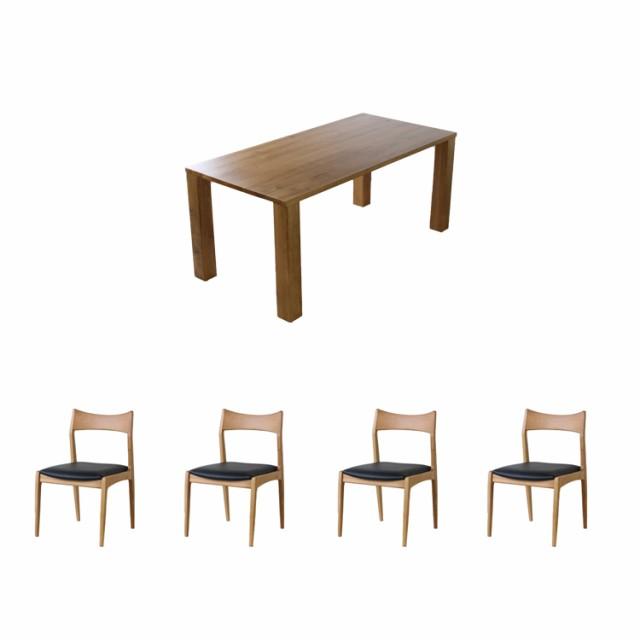 【オーク色】【5点SET】【150テーブル+チェア4脚...