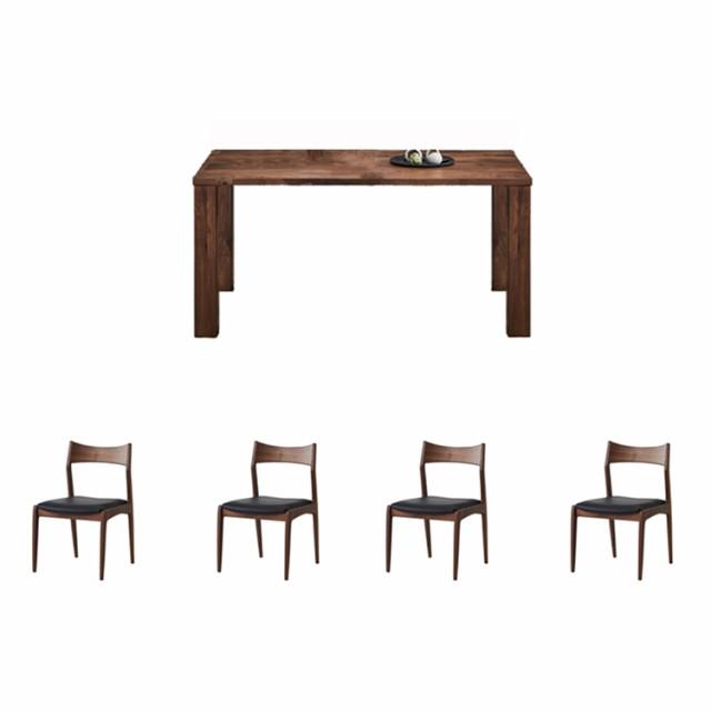 【ウォールナット色】【5点SET】【150テーブル+チ...