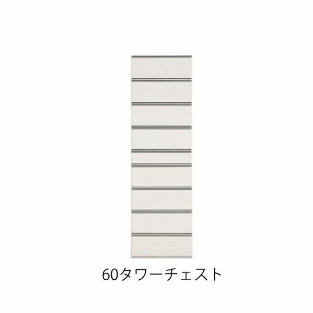 【60タワー】シギヤマ ケースワードローブ 洋服...