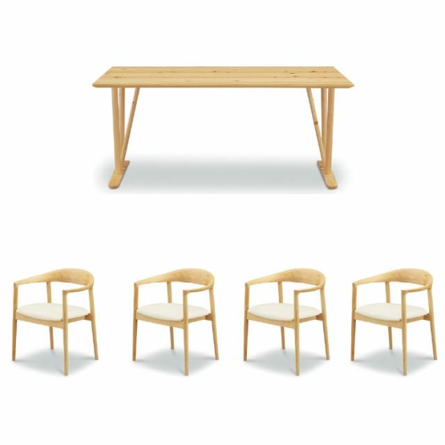 【5点セット】【160テーブル+チェア×4脚】【LILL...