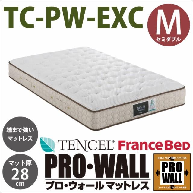 【セミダブル】TC-PW-EXC プロ・ウォールマットレ...