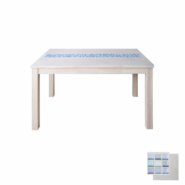 ※メーカー在庫限り※ 【135幅ダイニングテーブル...