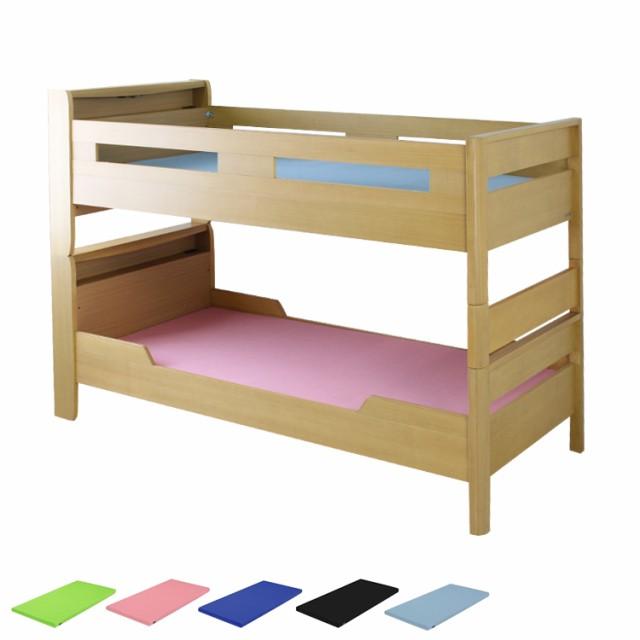 【ベッドフレーム+マットレス2枚】2段ベッド LED...