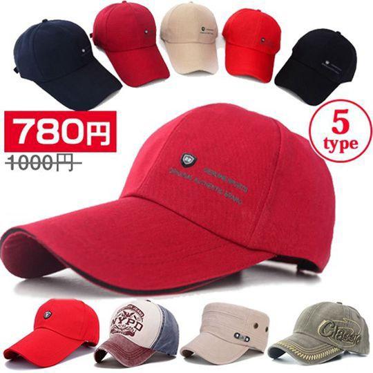 ランキング1位連続受賞記念価格780円 帽子 メンズ...