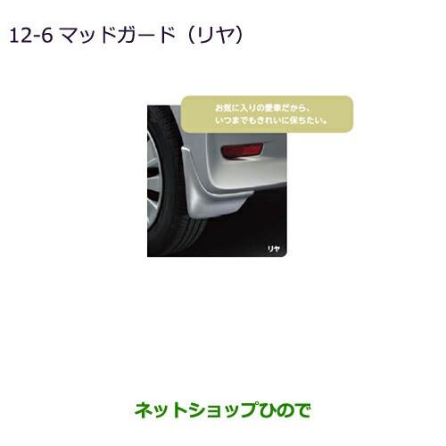 純正部品三菱 eKスペース eKスペースカスタムマッ...