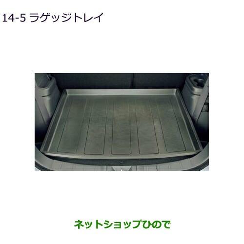 大型送料加算商品 純正部品三菱 アウトランダーM...