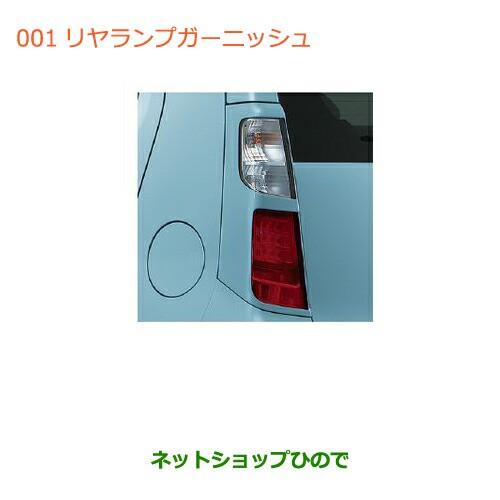 【純正部品】スズキ ワゴンR/ワゴンRスティング...
