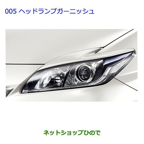【純正部品】トヨタ プリウスヘッドランプガーニ...