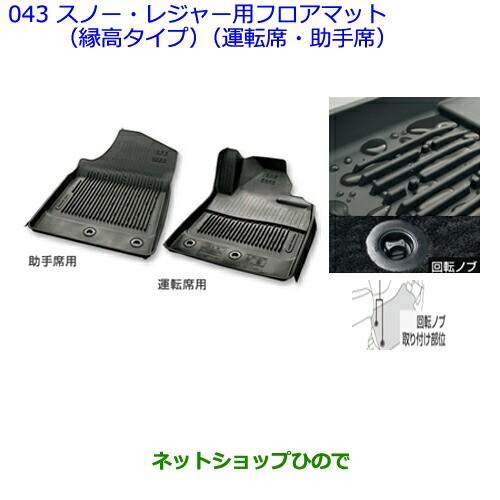 大型送料加算商品 ●純正部品トヨタ FJクルーザ...