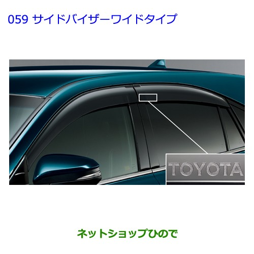 ★特設会場★【純正部品】トヨタ ハリアーサイド...