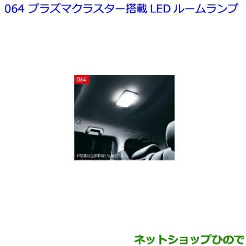 純正部品トヨタ ハリアープラズマクラスター搭載L...