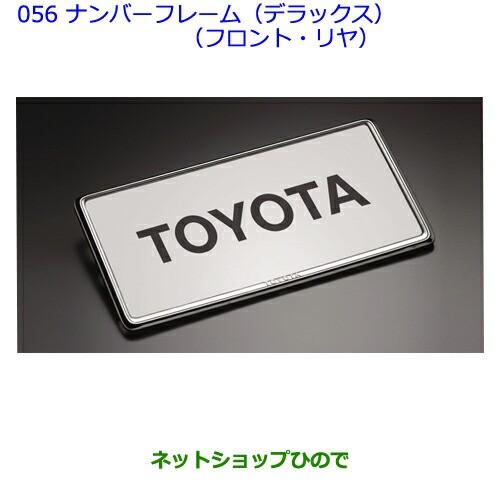 【純正部品】 トヨタ ランドクルーザープラドナ...