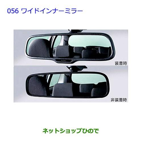 【純正部品】トヨタ アクアワイドインナーミラー...