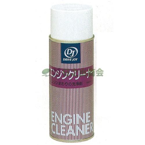エンジンクリーナー V9350-0105