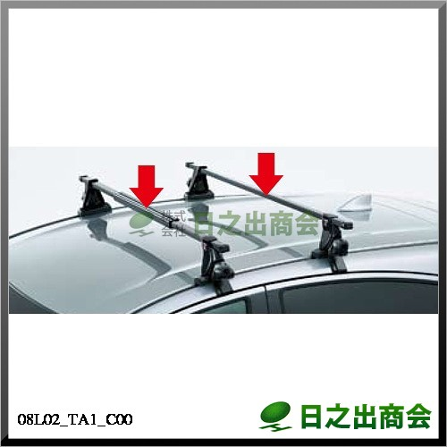 ベースキャリア バーセット08L02-TA1-C00