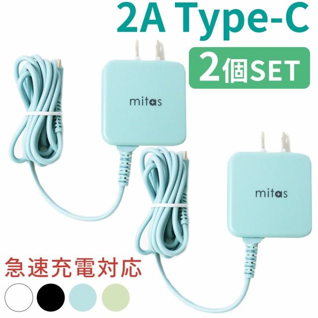 タイプc 充電器 2個 セット Type-C android 充電...