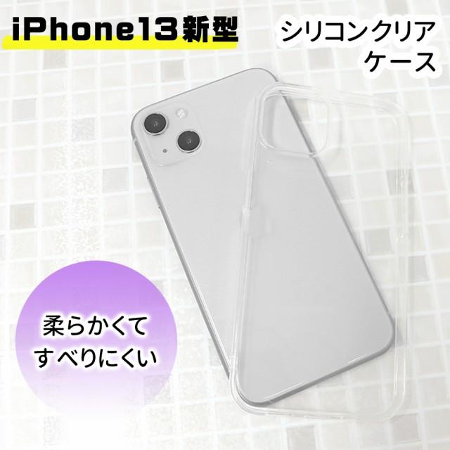 iPhone13 iPhone 新型 ソフトケース スマホケース...