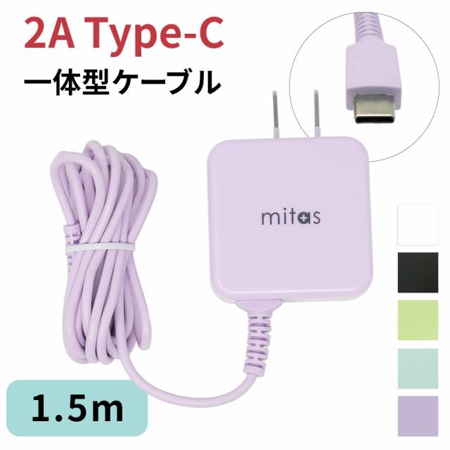 タイプc 充電器 Type-C android くすみカラー 充...