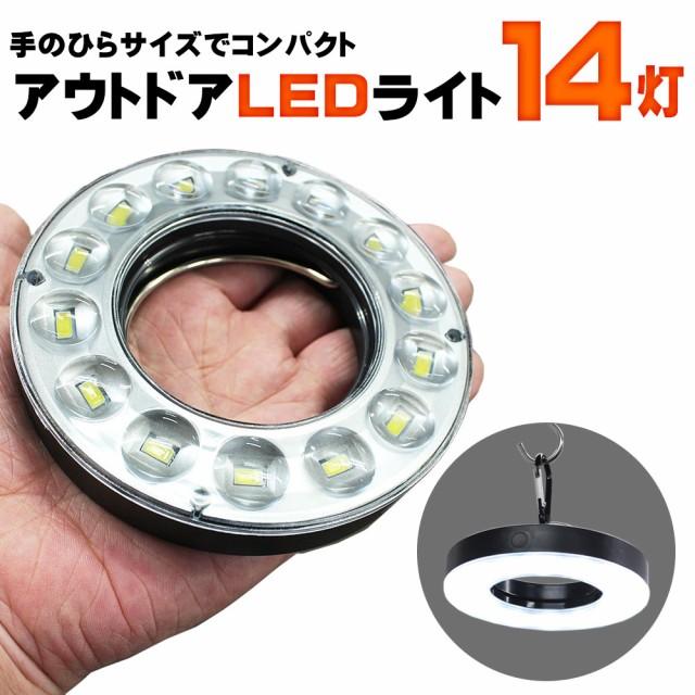 アウトドア LEDライト サークル 14灯 リング COB ...