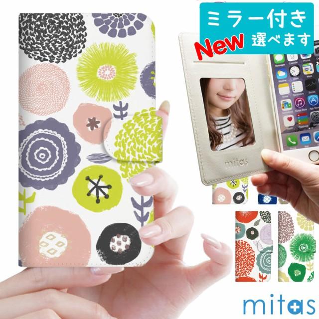 iPhone 13 pro max mini iPhone 12 SE 第2世代 11...
