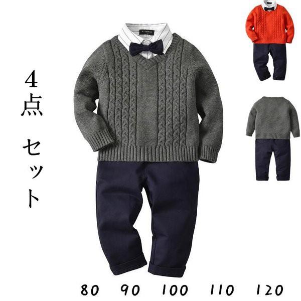 子供服 セットアップ 子供スーツ 男の子 フォーマ...