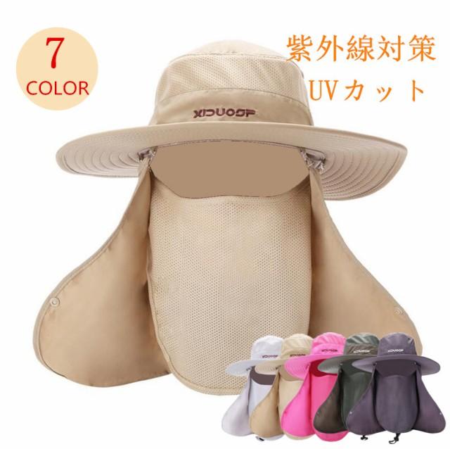 UVカット 紫外線対策用ハット 帽子 自転車用 釣り...