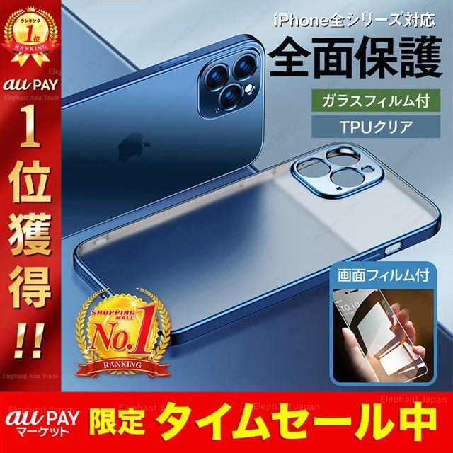 iPhone12 ケース iPhone12 Pro iPhone12 Pro Max ...