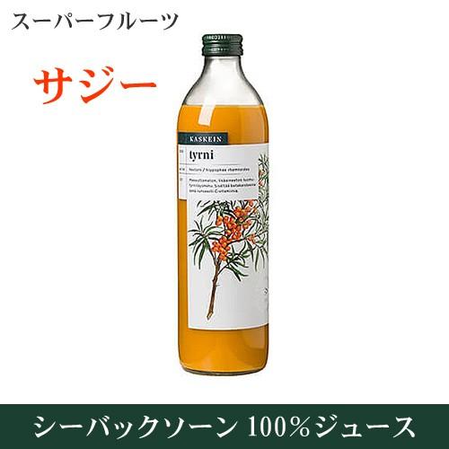 有機サジー(シーバックソーン)100%ジュース ...