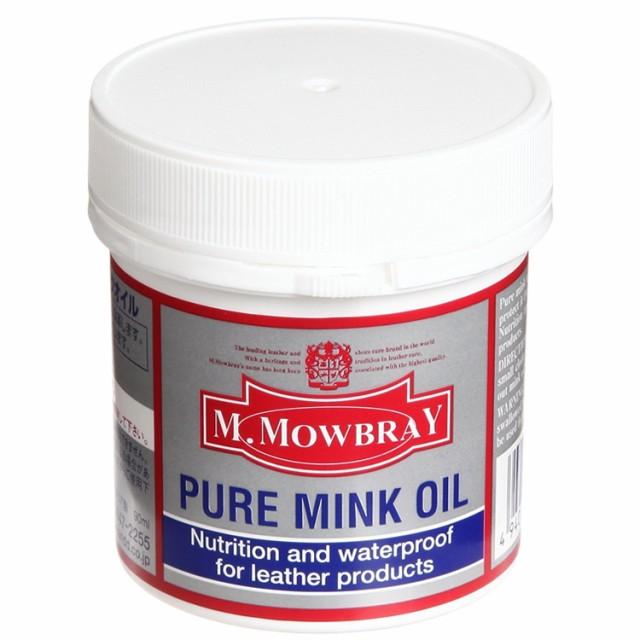 ミンクオイル オイルレザー M.MOWBRAY モゥブレィ...