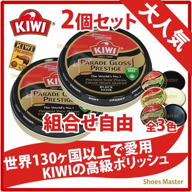 靴磨き ポリッシュ (2個セット) KIWI キィウィ PA...