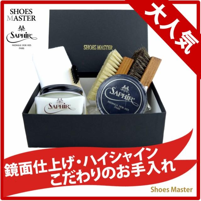 靴磨きセット SAPHIR NOIR サフィールノワール ×...