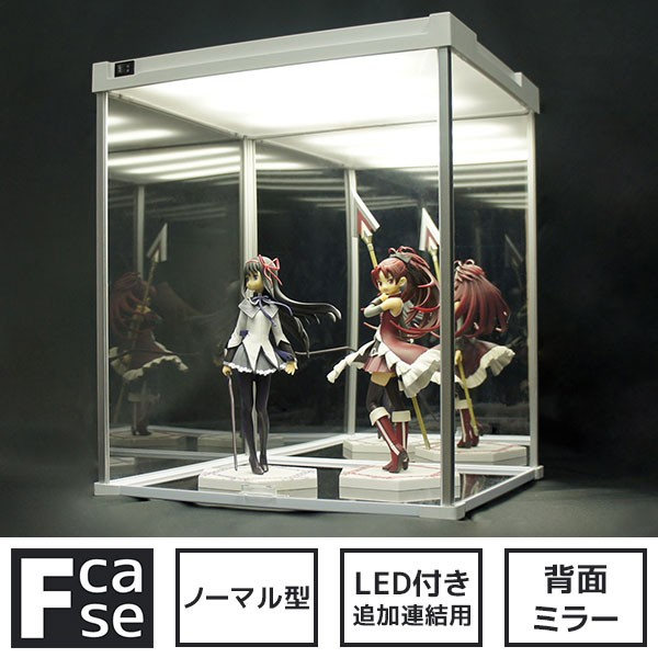 【増設用】 Fケース ノーマル型・LEDタイプ (背面...
