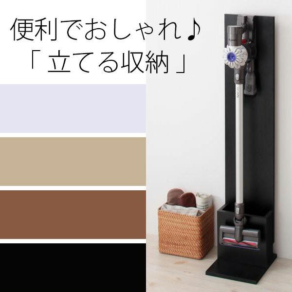 スティッククリーナースタンド 【送料無料】  ダ...